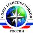 Обращение Союза транспортников России